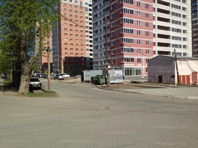 Address(es) on photo: Kunarskaya street, 12, 14/2, 14/3, Yekaterinburg