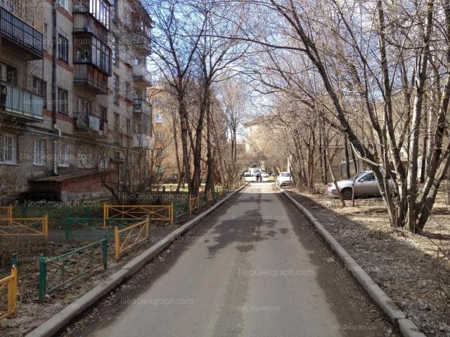 Address(es) on photo: Mira street, 1, 3А, 3В, Yekaterinburg
