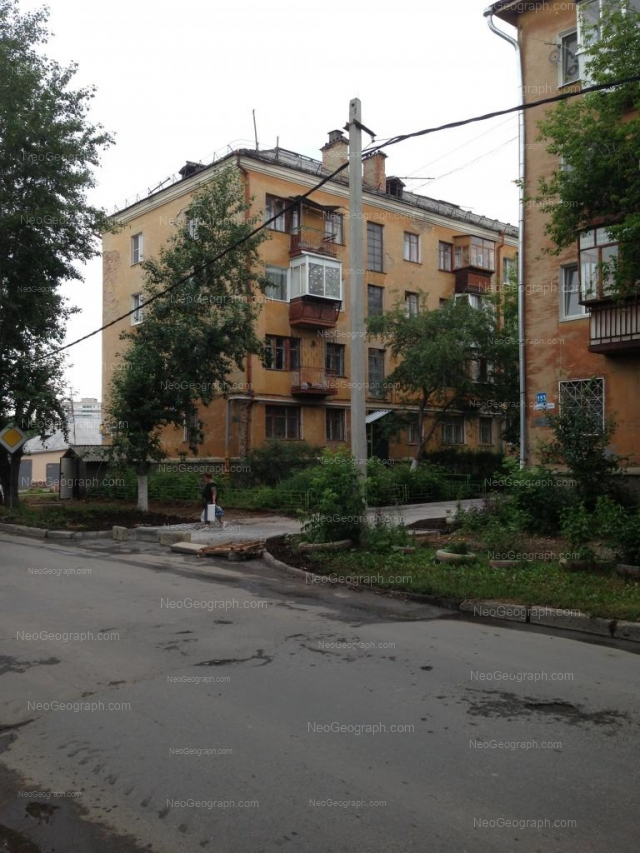 Адрес(а) на фотографии: улица Ломоносова, 151, Екатеринбург