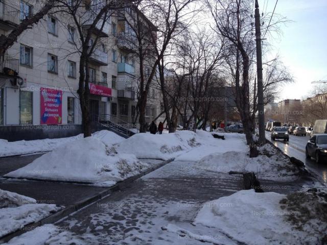 Адрес(а) на фотографии: улица Лодыгина, 2, Екатеринбург