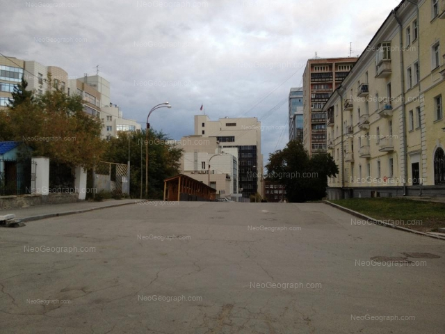 Address(es) on photo: Klari Tsetkin street, 13а, 18, Yekaterinburg