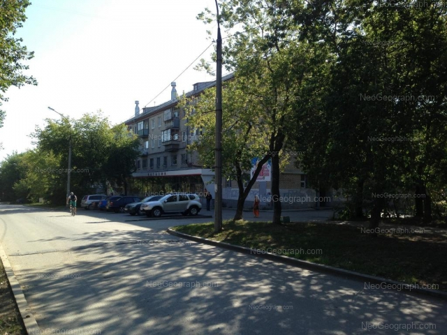 Адрес(а) на фотографии: Санаторная улица, 13, Екатеринбург