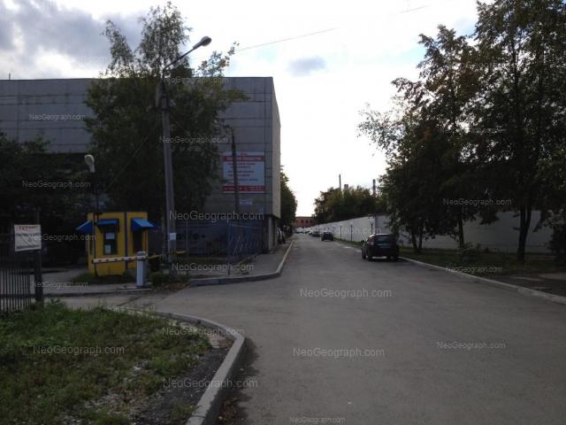 Address(es) on photo: Gagarina street, 30, Yekaterinburg