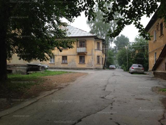 Address(es) on photo: Voikova street, 80, Yekaterinburg