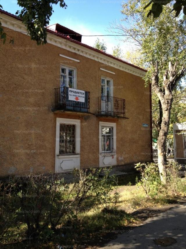Address(es) on photo: Krasnoflotsev street, 19, 22, Yekaterinburg