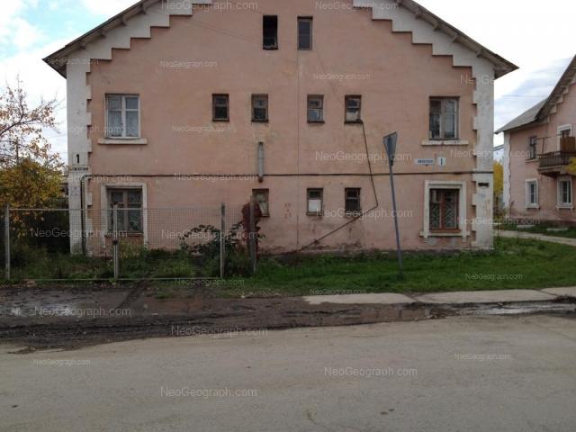 Address(es) on photo: Pilotnaya street, 1, Yekaterinburg