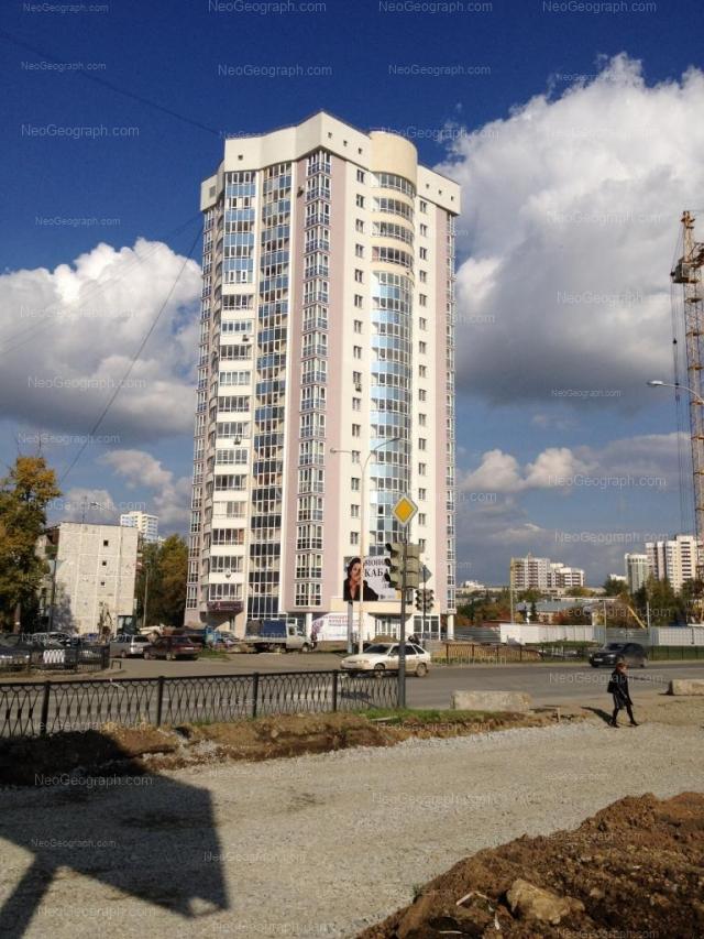 Адрес(а) на фотографии: улица Чайковского, 88 к3, Екатеринбург