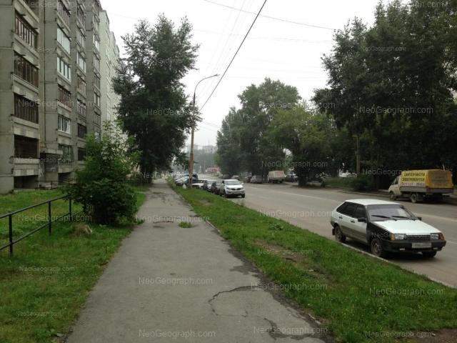 Address(es) on photo: Taganskaya street, 17, Yekaterinburg