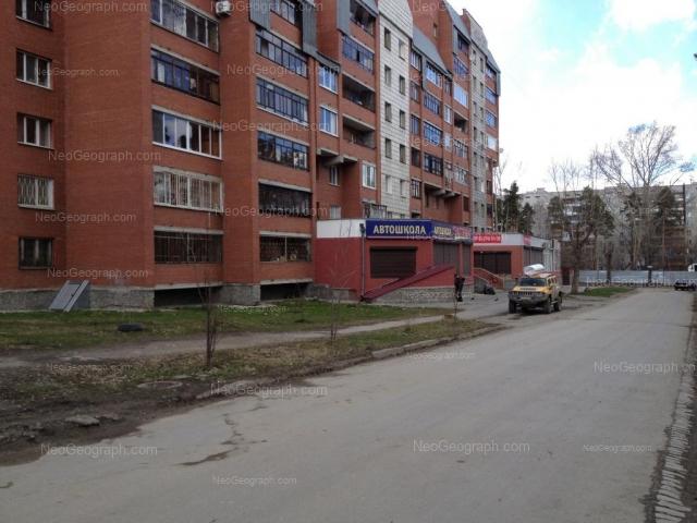 Адрес(а) на фотографии: Таёжная улица, 7, Екатеринбург