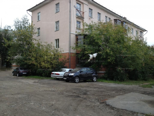 Адрес(а) на фотографии: Гурзуфская улица, 17А, Екатеринбург