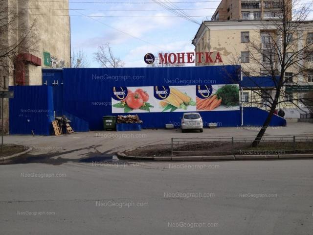 Адрес(а) на фотографии: улица Азина, 42, 46, Екатеринбург