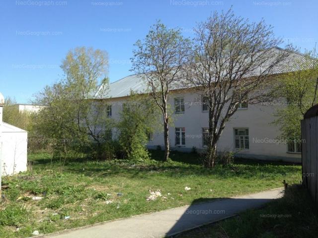 Адрес(а) на фотографии: улица Гайдара, 4А, Екатеринбург