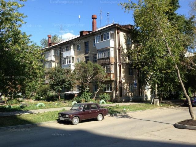 Адрес(а) на фотографии: Сухумский переулок, 8, Екатеринбург