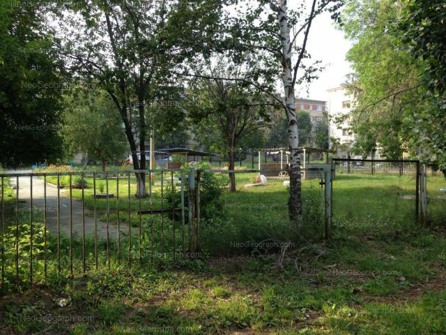 Адрес(а) на фотографии: Донская улица, 20, Екатеринбург