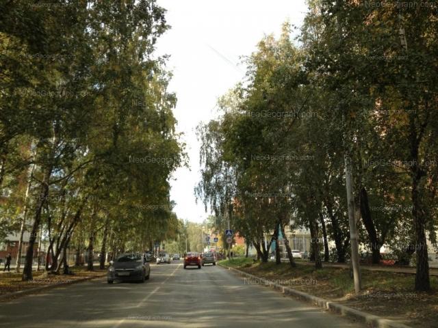 Адрес(а) на фотографии: улица Куйбышева, 80/1, 143, Екатеринбург