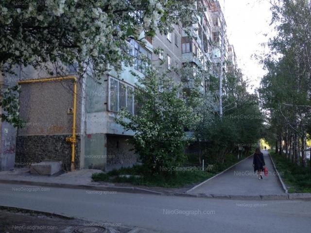 Address(es) on photo: Nachdiva Onufrieva street, 46, Yekaterinburg