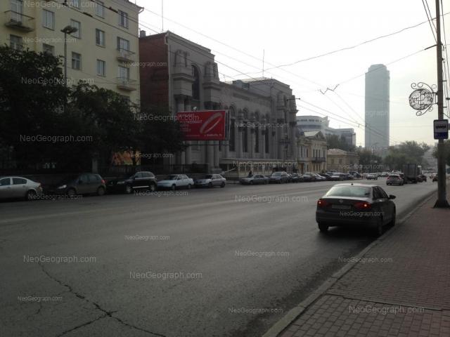Адрес(а) на фотографии: улица Карла Либкнехта, 38А, 40, Екатеринбург