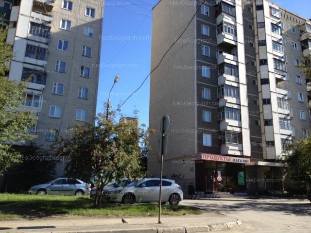 Адрес(а) на фотографии: Байкальская улица, 23, Екатеринбург