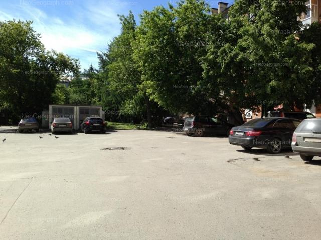Адрес(а) на фотографии: Московская улица, 47, 49, Екатеринбург