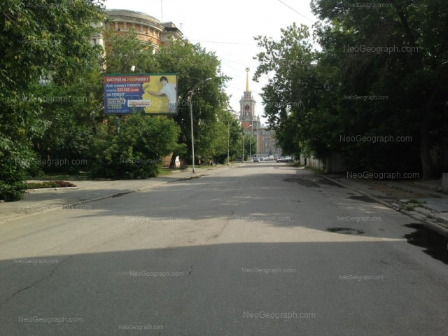 Address(es) on photo: Volodarskogo lane, 4, Yekaterinburg