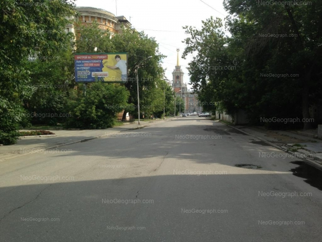 Адрес(а) на фотографии: улица Володарского, 4, Екатеринбург