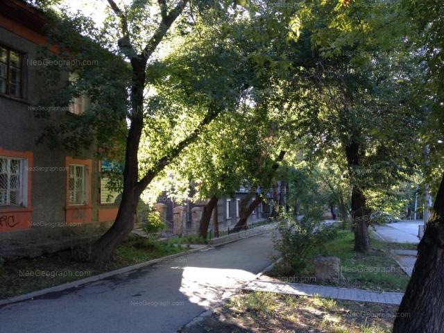 Address(es) on photo: Gagarina street, 3, 5, 7, Yekaterinburg