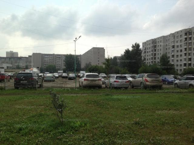 Адрес(а) на фотографии: улица Фрезеровщиков, 39Б, 41, 43, Екатеринбург