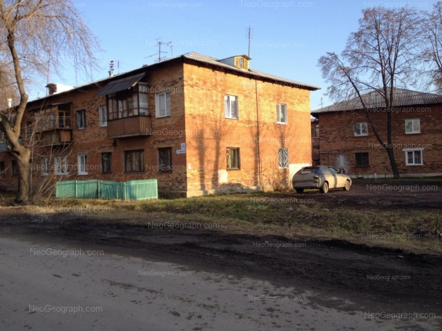 Address(es) on photo: Ukhotomskaya street, 10, Yekaterinburg