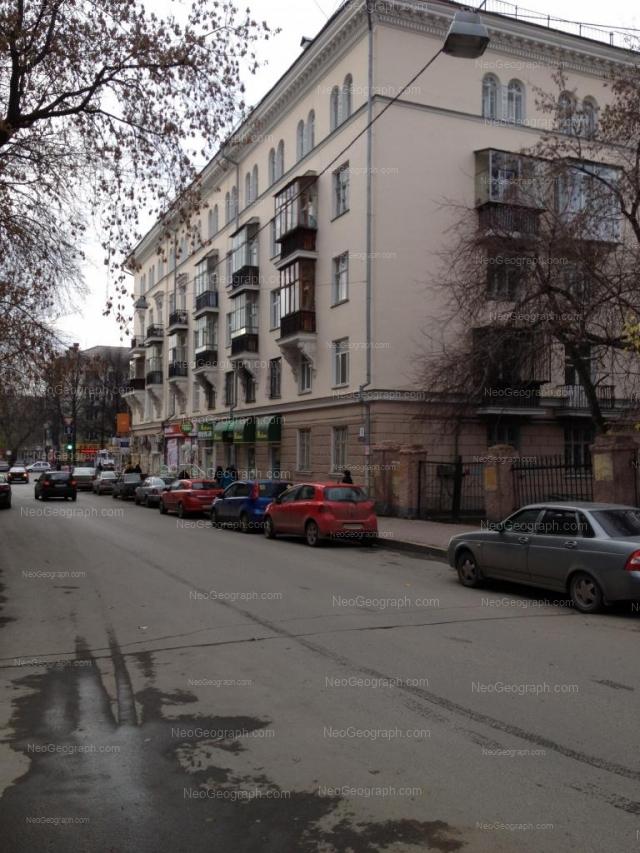 Адрес(а) на фотографии: улица Тимирязева, 9, Екатеринбург