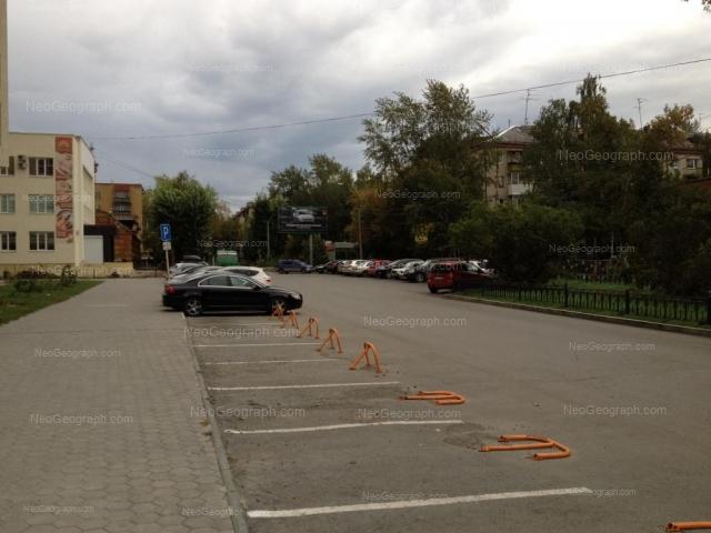 Адрес(а) на фотографии: Шарташская улица, 13/3, 18, 20, Екатеринбург