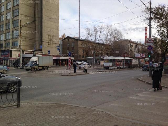 Адрес(а) на фотографии: улица Малышева, 123, 125, Екатеринбург