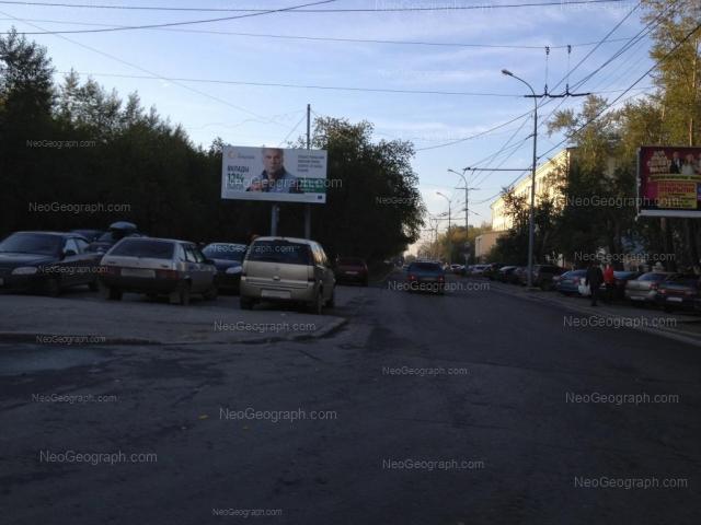 Адрес(а) на фотографии: улица Мира, 26, Екатеринбург