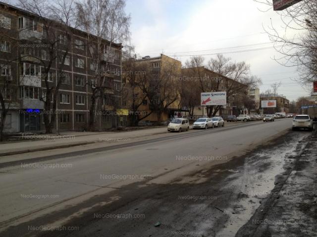 Адрес(а) на фотографии: улица Куйбышева, 121, 123, 125, Екатеринбург