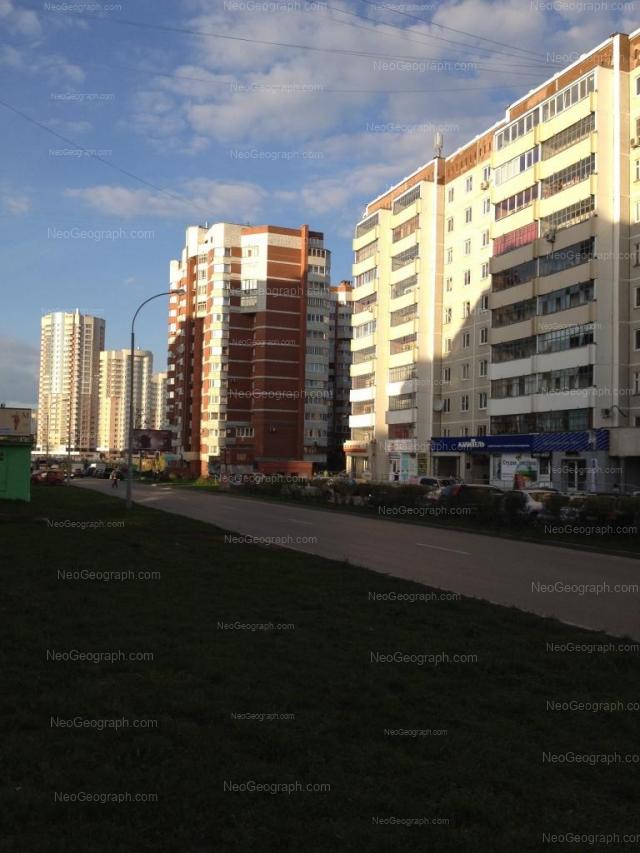 Address(es) on photo: Akademika Shvartsa street, 4, Yekaterinburg