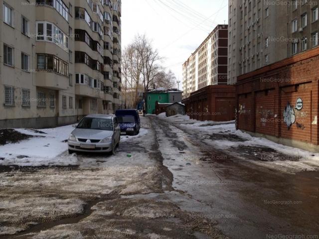 Адрес(а) на фотографии: Шарташская улица, 9 к2, 9 к4, 11, Екатеринбург