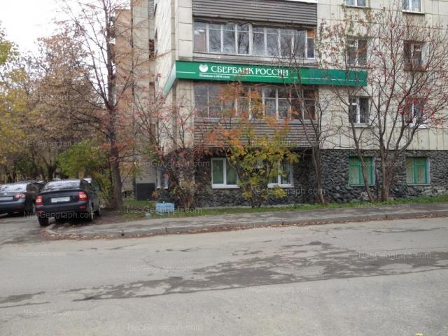 Address(es) on photo: Vostochnaya street, 80, 84В, Yekaterinburg