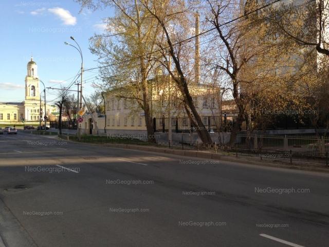 Address(es) on photo: Kuibisheva street, 67, Yekaterinburg