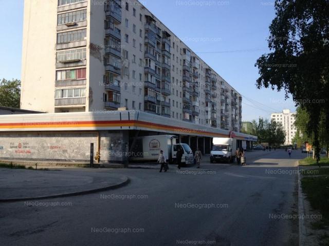 Адрес(а) на фотографии: улица Академика Бардина, 23, Екатеринбург