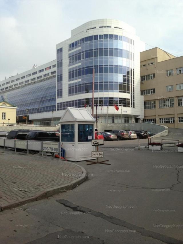 Адрес(а) на фотографии: Первомайская улица, 24А/1, Екатеринбург