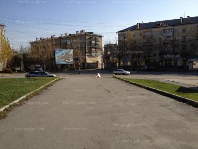 Адрес(а) на фотографии: улица Бородина, 13, Екатеринбург