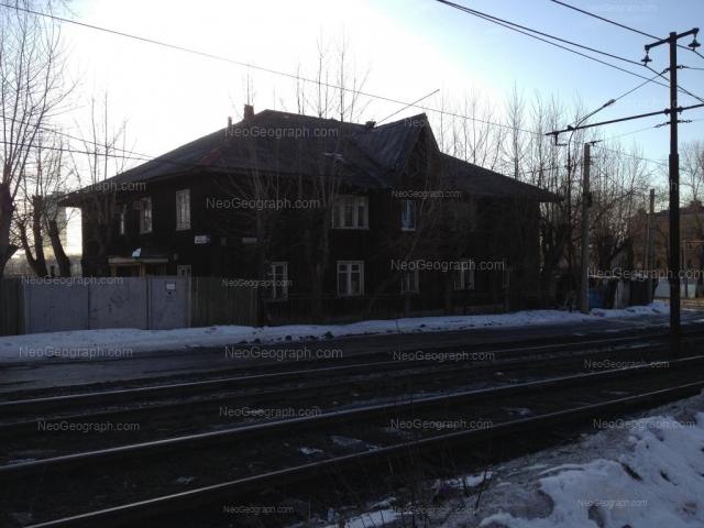 Адрес(а) на фотографии: Трамвайный переулок, 2а, Екатеринбург