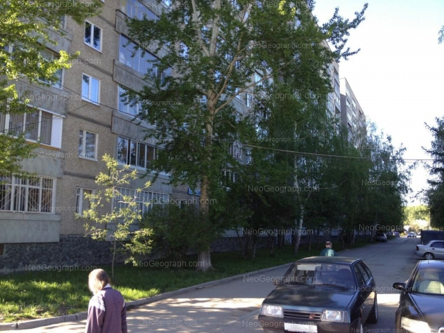 Адрес(а) на фотографии: улица Чкалова, 141, 143, 145, Екатеринбург