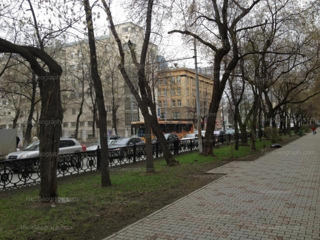 Address(es) on photo: Lenina avenue, 50а, 52/1, Yekaterinburg
