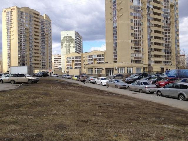 Адрес(а) на фотографии: улица Готвальда, 21/2, 21/3, 23/2, Екатеринбург