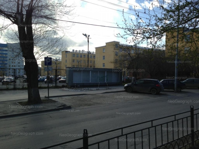 Адрес(а) на фотографии: улица Мира, 28, 30, Екатеринбург
