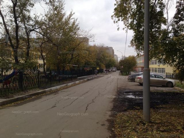 Адрес(а) на фотографии: улица Бажова, 139, Екатеринбург