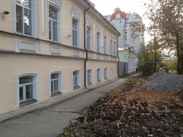 Адрес(а) на фотографии: улица Карла Маркса, 8Б, 10, Екатеринбург