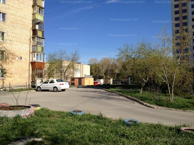 Address(es) on photo: Radischeva street, 61, 63, Yekaterinburg