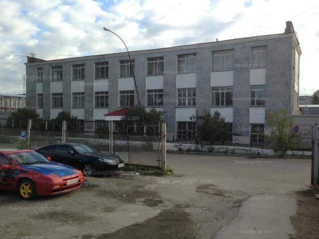 Адрес(а) на фотографии: Студенческая улица, 53, Екатеринбург