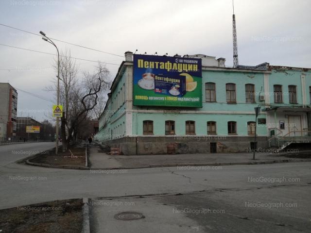 Address(es) on photo: Kuibisheva street, 60, 115, Yekaterinburg